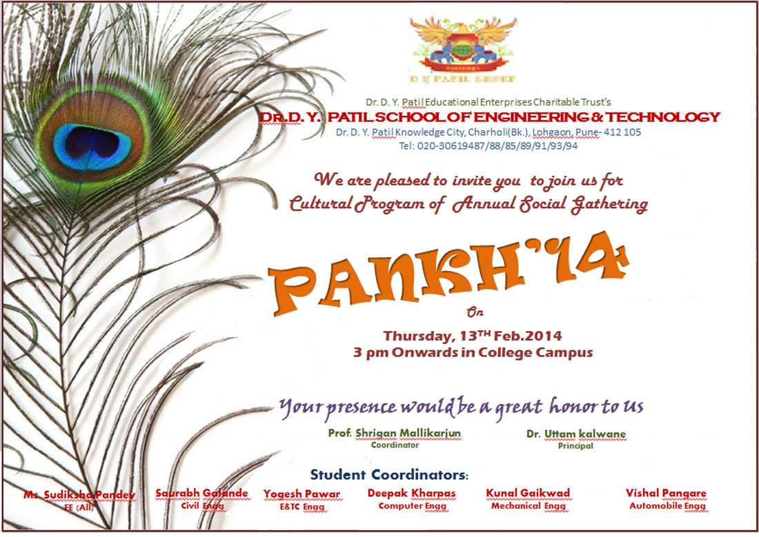 Welcome to D Y Patil Technical Campus